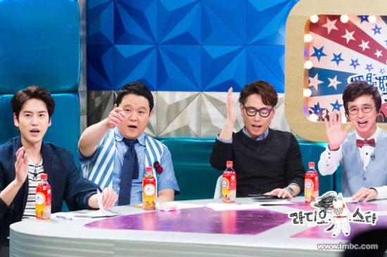 140901 radio star update kyuhyun001
