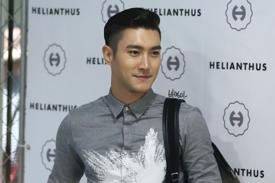 140901-siwon-at-heliathus-event-1