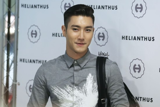 140901-siwon-at-heliathus-event-2
