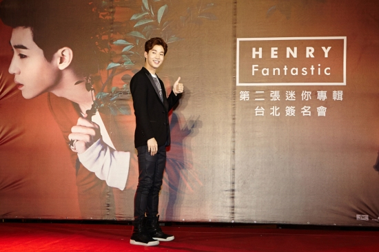 140902 smtown now update henry029