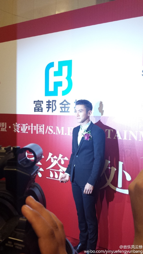 140903 siwon at sm media asia collab event000