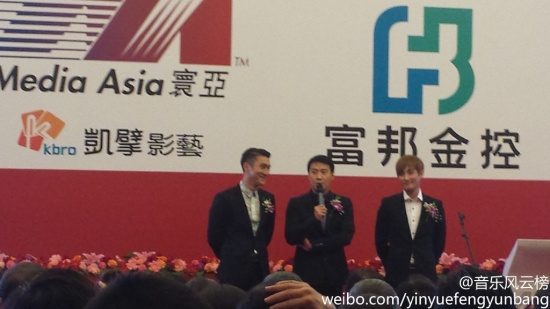 140903 siwon at sm media asia collab event001