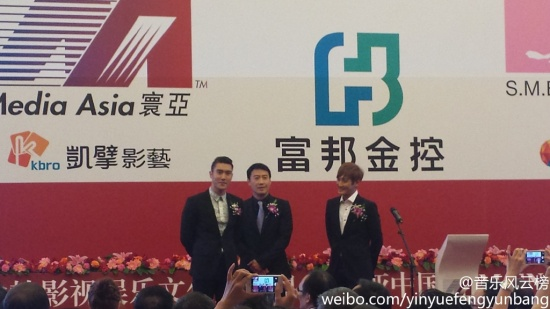 140903 siwon at sm media asia collab event003