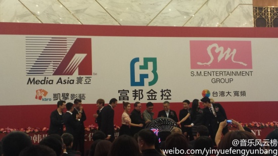 140903 siwon at sm media asia collab event004