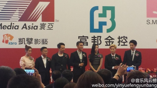 140903 siwon at sm media asia collab event005