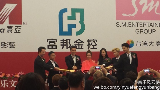 140903 siwon at sm media asia collab event006