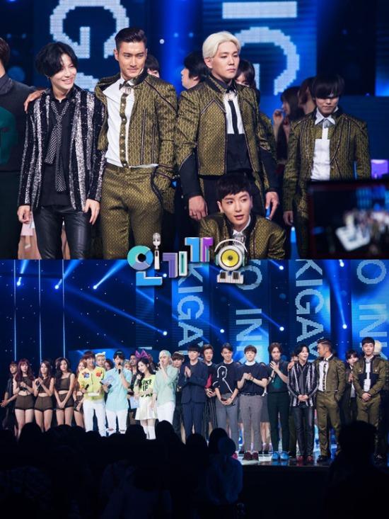 140.905 sbs Inkigayo update016