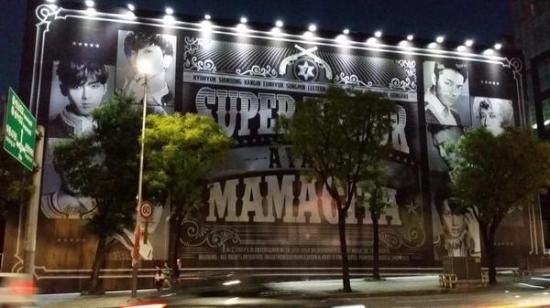 140906-MAMACITA-giant-poster-at-SM