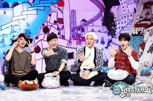 KBS Talk Show 'Hello' Official Update with Heechul, Kangin