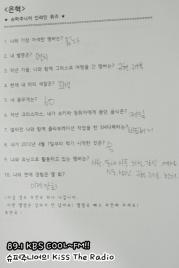 140913 Sukira (KTR) Official Update with Super Junior [49P]