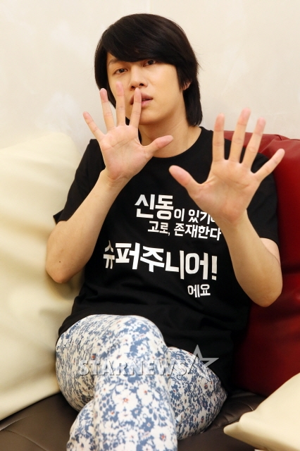 140915 heechul interview with star news (1)