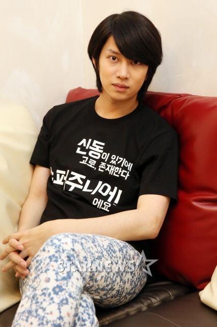 140915 heechul interview with star news (2)