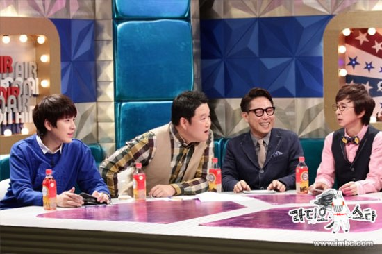140922 MBC Radio Star Official Update with Kyuhyun 2