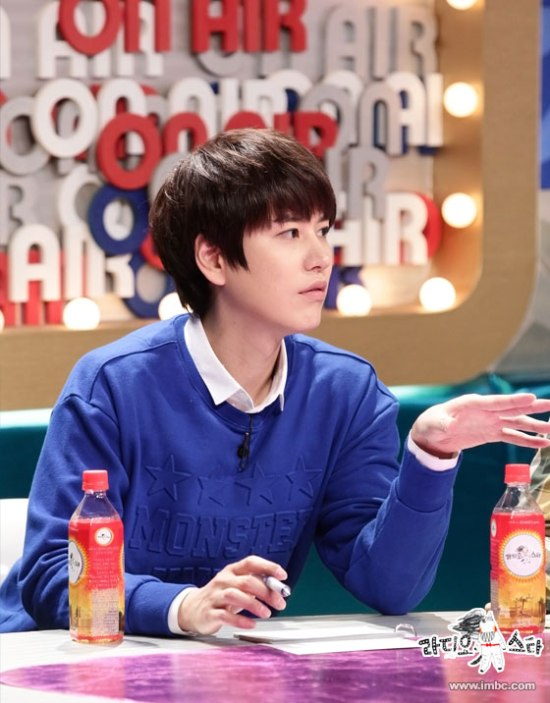 140922 MBC Radio Star Official Update with Kyuhyun 3