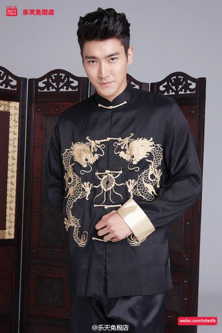 140930 LTF Weibo