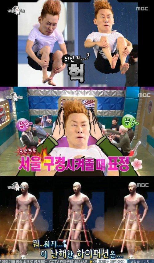 1009-sj-Eunhyuk-radio-stelle
