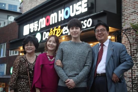 141010 mom house update kyuhyun009