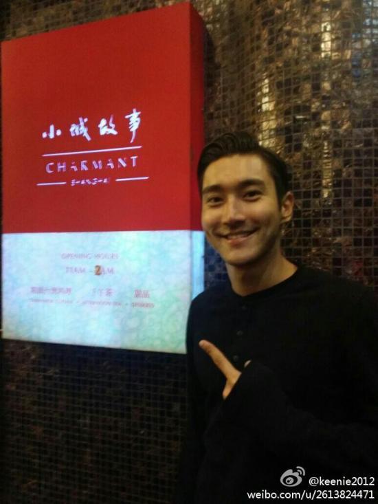 141022 keenie2012 weibo siwon