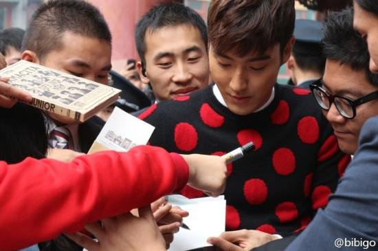 141.024 bibigo Weibo Aggiornamento con Siwon001