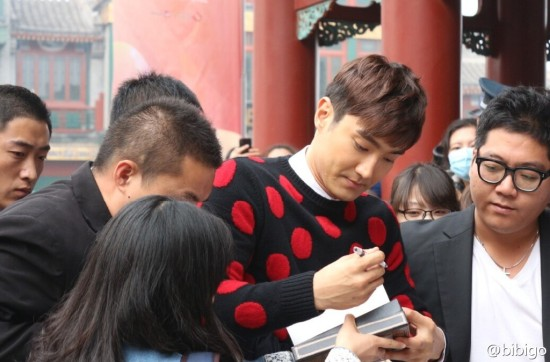 141.024 bibigo Weibo Aggiornamento con Siwon003
