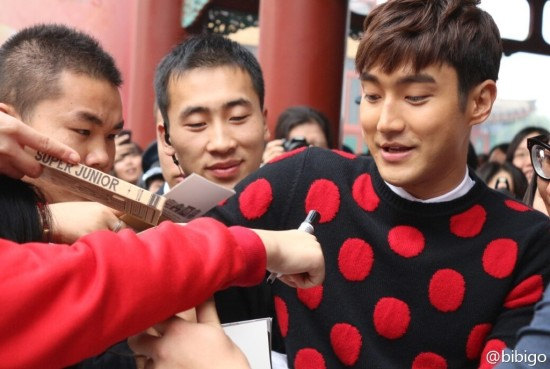 141.024 bibigo Weibo Aggiornamento con Siwon005