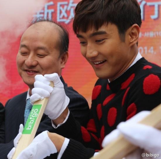 141.024 bibigo Weibo Aggiornamento con Siwon006
