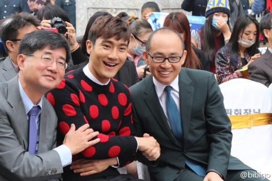 141.024 bibigo Weibo Aggiornamento con Siwon009