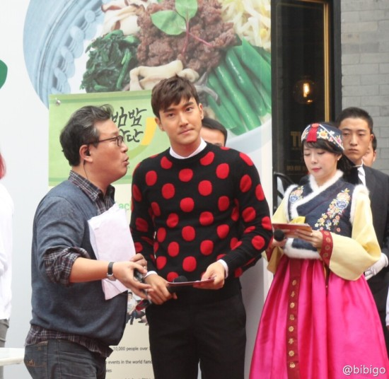 141.024 bibigo Weibo Aggiornamento con Siwon012
