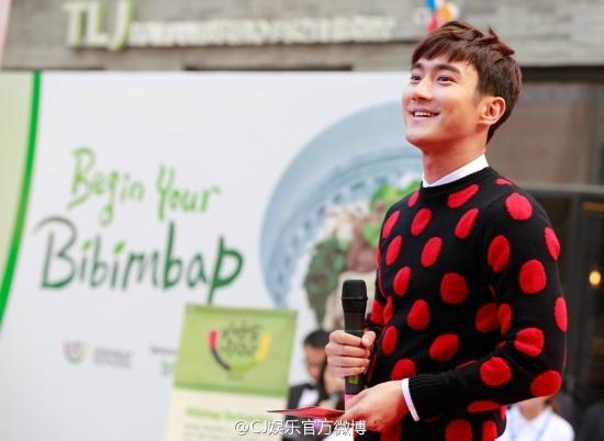 141.024 CJ 娱乐 官方 微 博 Aggiornamento Weibo con Siwon 002