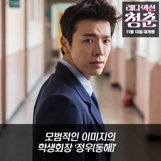 141024 donghae000