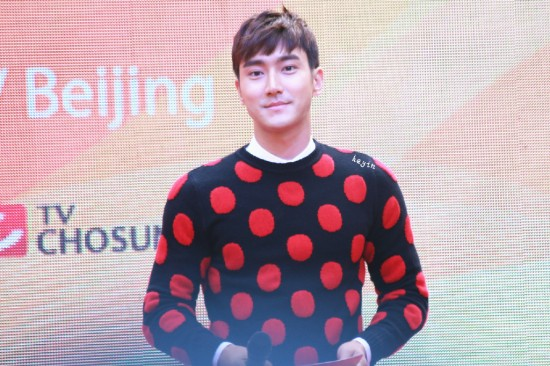 141.024 Siwon in beijing015