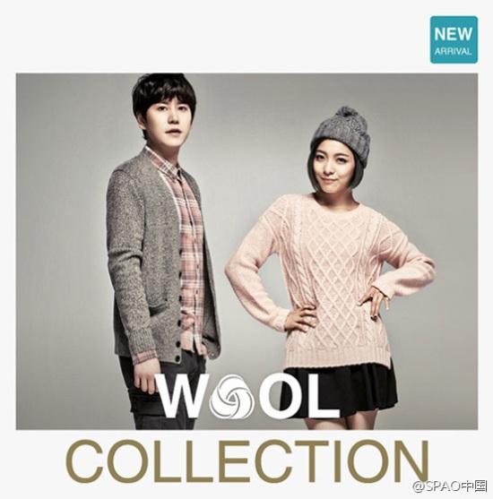 141031 SPAO中国 Weibo Update with Eunhyuk and Kyuhyun [3P]002