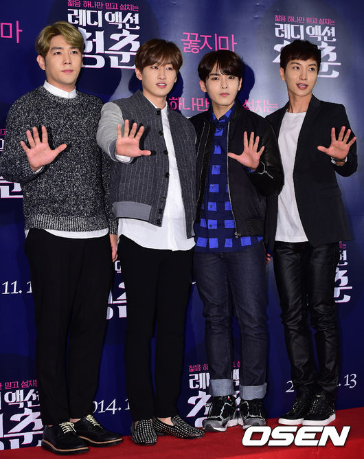 141.105 i giovani vip prima leeteuk Kangin Eunhyuk ryeowook001