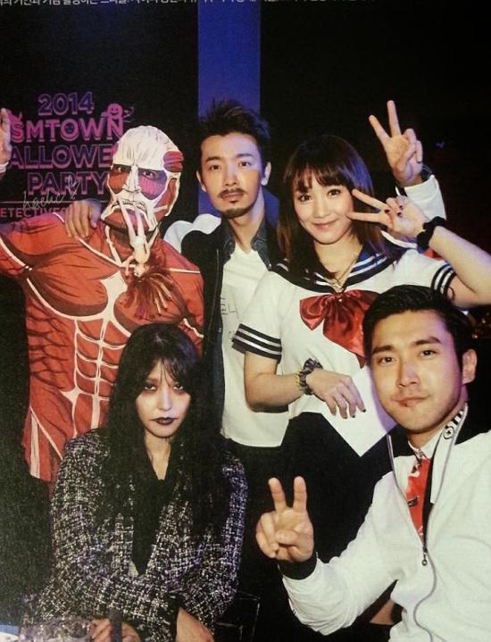 141118 the celebrity magazine sj009