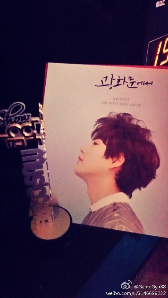 141126-kyuhyun-weibo1