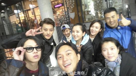 141128-weibo