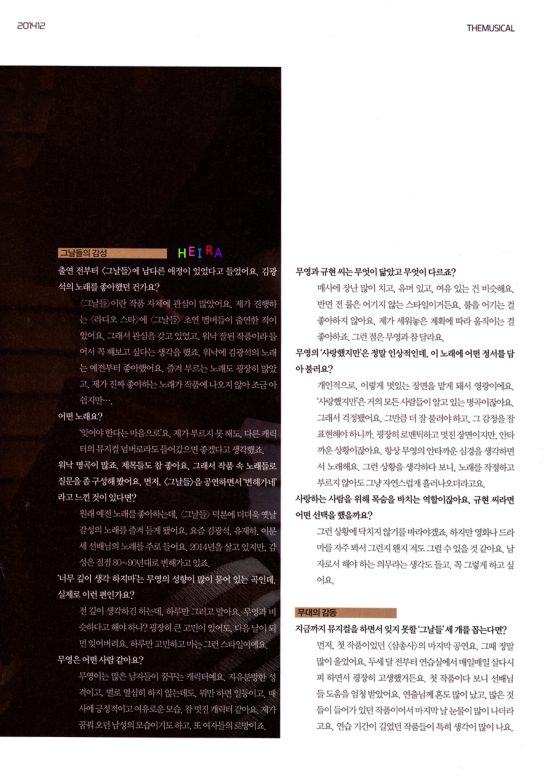 141206-TheMusical-Kyuhyun-2