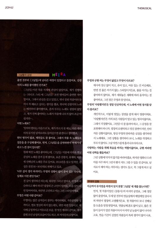 141.206-TheMusical-Kyuhyun-2
