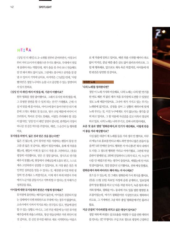 141.206-TheMusical-Kyuhyun-3