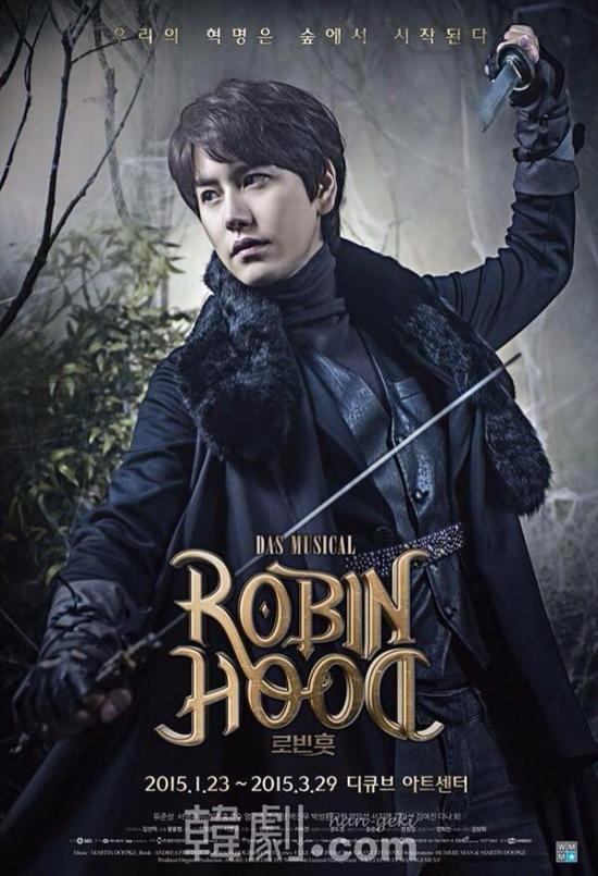 141210 Roobin Kyu1
