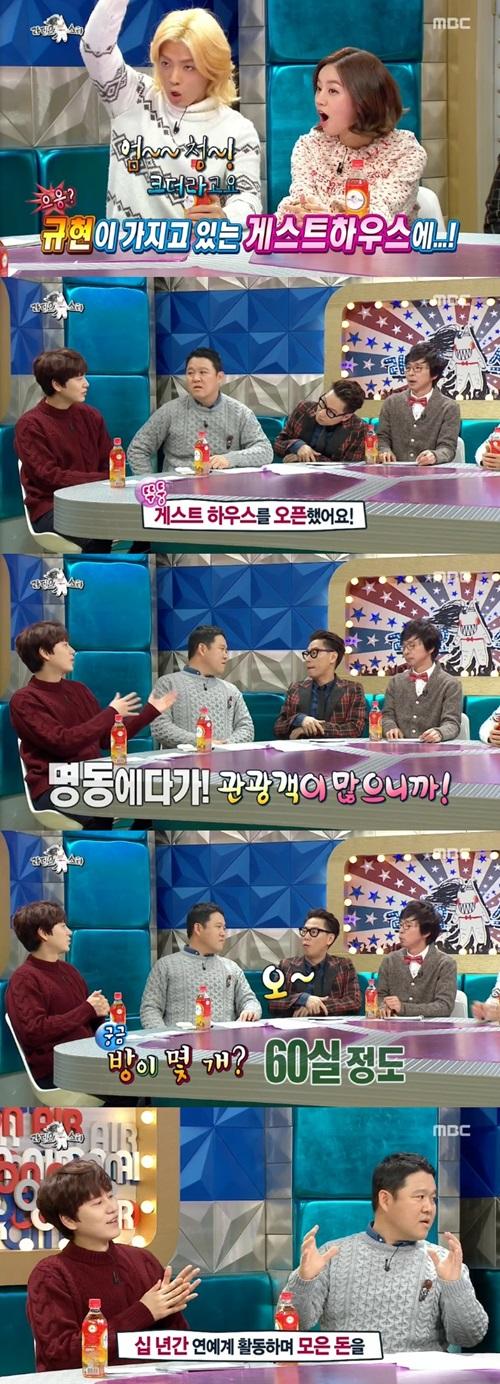 141.211-news-kyuhyun1