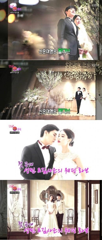 141213-news-sungmin3