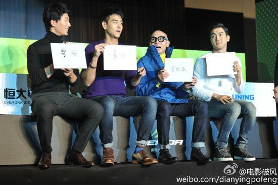 141218-ToTheFore-Weibo-Siwon2