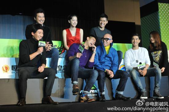 141218-ToTheFore-Weibo-Siwon3