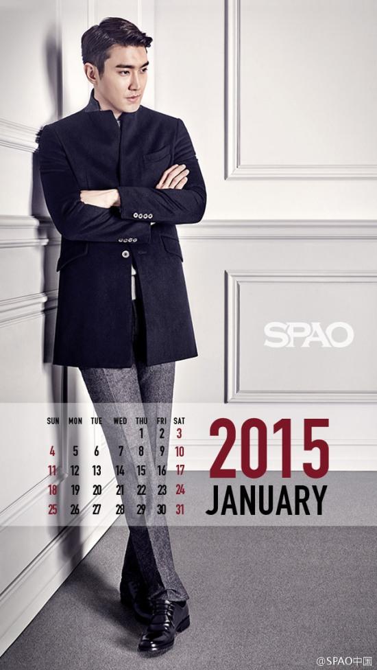 150101-SPAO-Weibo1