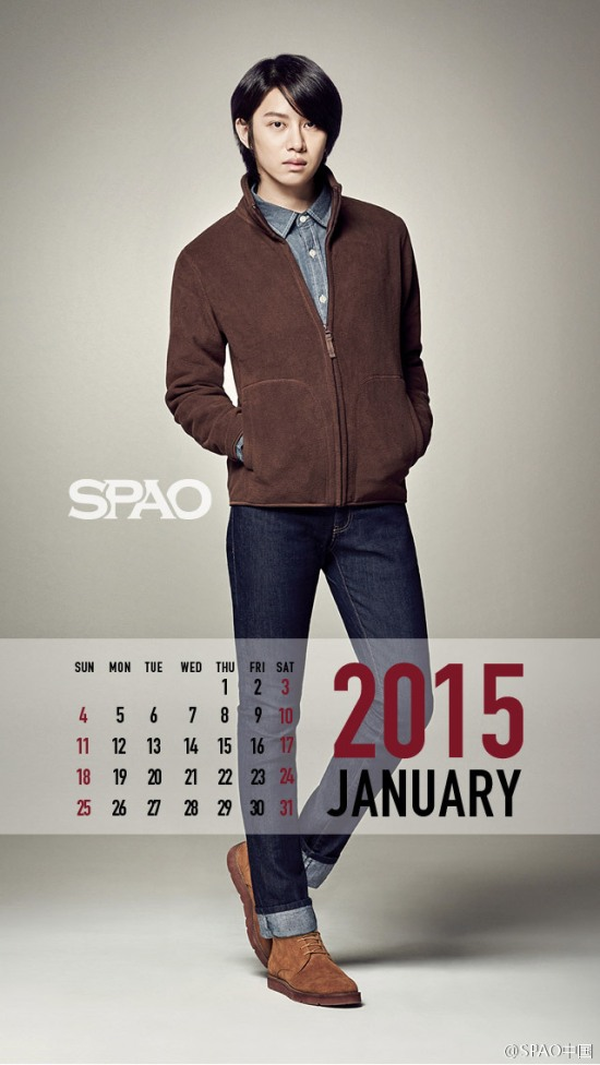 Continue Reading 150101 SPAO中国 Weibo Update with Super Junior