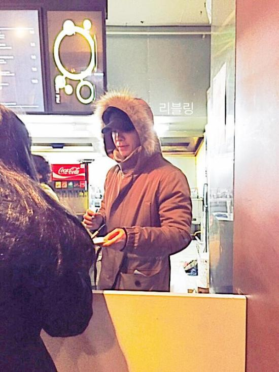 150117-donghae-taco1