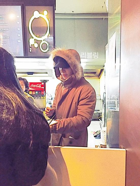 150117-donghae-taco2