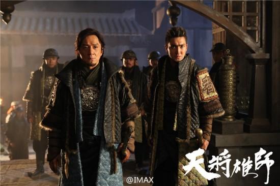 150118-IMAX-Siwon3