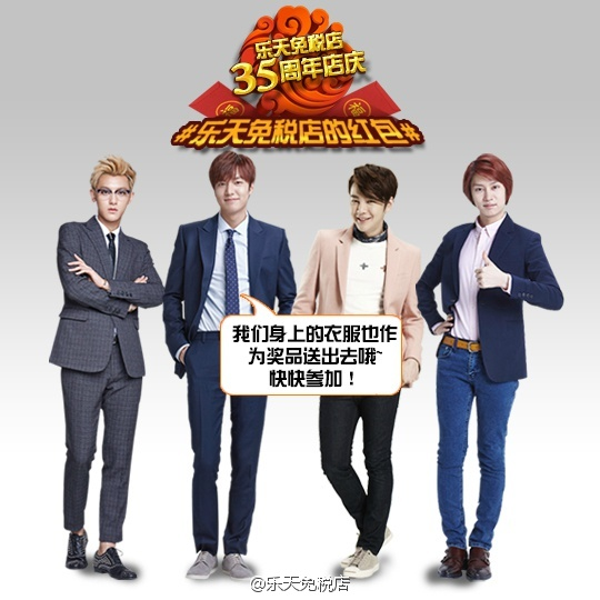 150202-LDF-Weibo